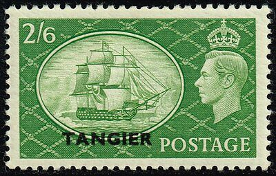 Tangier 1951 2s.6d. H.M.S. Victory, MH (SG#286)