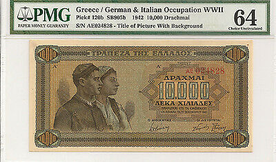 P-120b 1942 10,000 Drachmai Greece-German/Italian Occupation WWII PMG 64 Nice