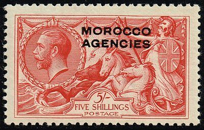 Morocco 1931 5s. rose-red (B.W.), MH (SG#54)