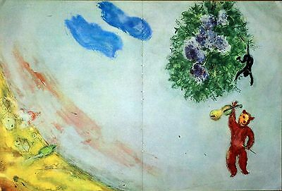 Marc Chagall, The Carnival,The second curtain, Offset Lithograph 1969 Unsigned