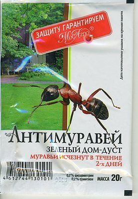 """""""Antimuravey"""" - Specialized anti-formic insecticide 20g"""
