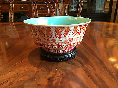 A Fine 20th C Chinese Iron Red Porcelain Bowl, Marked.