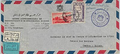 SYRIA - POSTAL HISTORY - COVER to United Nations SWITZERLAND 1953 - TUBERCULOSIS