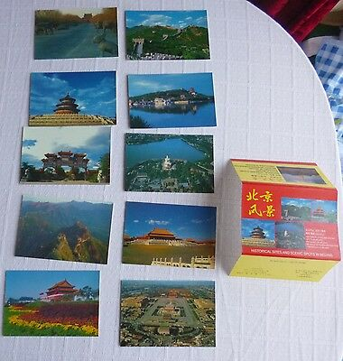 China Beijing Set of 10 Postcards Imperial Palaces