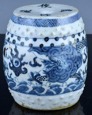 17Thc Chinese Ming Early Qing Dynasty Blue White Scholars Incense Brush Holder