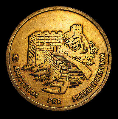China ND Medal Beijing Foreign Studies University / Great Wall EF
