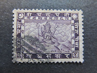 A4P36 Nepal 1907 16p used #21