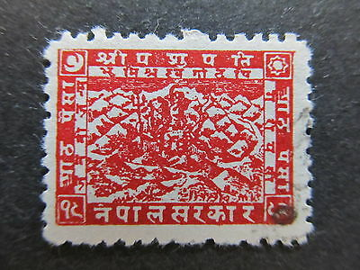 A4P36 Nepal 1941-46 Redrawn 8p Perf 11 used #32