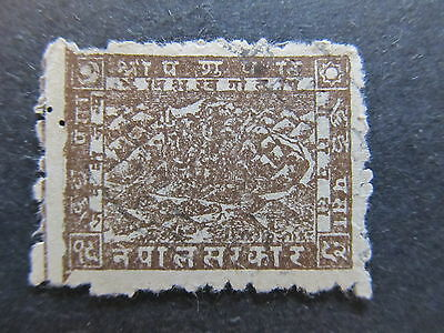 A4P36 Nepal 1941-46 Redrawn 16p Perf 11 used #46