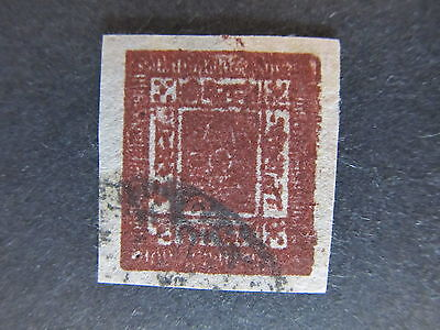 A4P36 Nepal 1898-1917 native wove paper 2a brown used #11