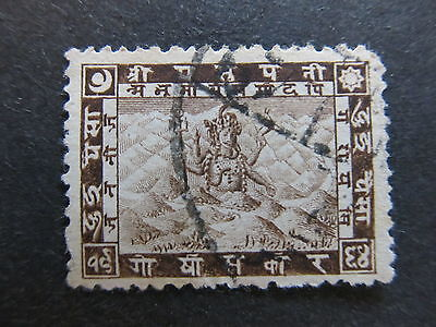 A4P36 Nepal 1907 2p used #45