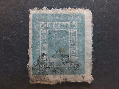 A4P36 Nepal 1898-1917 native wove paper 1a Pin-perf used #13