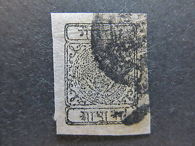 A4P36 Nepal 1899-1917 native wove paper 1/2a used #14