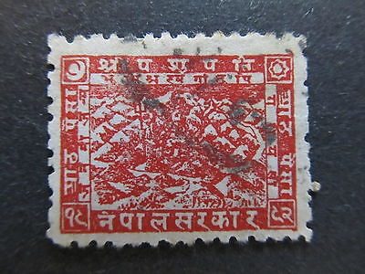 A4P36 Nepal 1941-46 Redrawn 8p Perf 11 used #29
