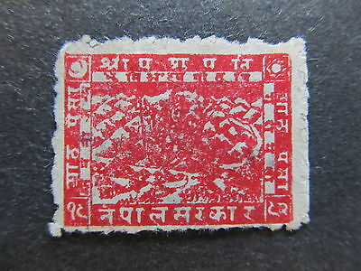 A4P36 Nepal 1941-46 Redrawn 8p Perf 12x11 1/2 used #30