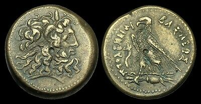 GR-KDFW - THE PTOLEMAIC KINGDOM - Ptolemy IV Philopater, AE Drachm, ca.221-204BC