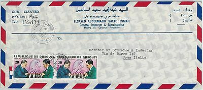 61300 - DJIBOUTI - POSTAL HISTORY - COVER to ITALY 1981 -  CHESS