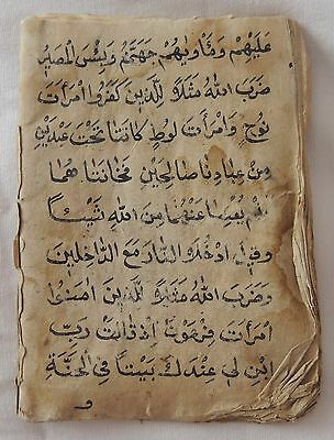 Antique Arabic Manuscript Book                        -1-