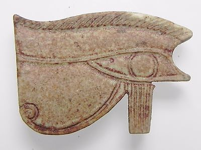 Zurqieh - Af2208- Ancient Large Faience Eye Of Horus Amulet, 1075 - 600 B.c