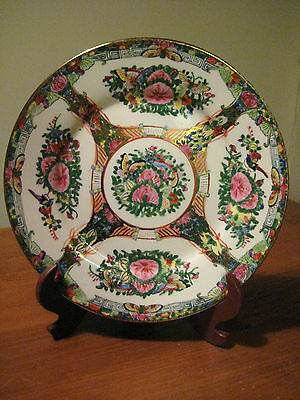 """Chinese Export Hand Painted 4 Panel Famille Rose Plate 10 1/2"""" Antique/vintage"""