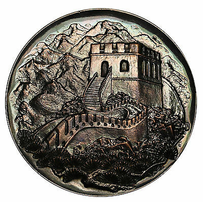 Great Wall of China Bronze Medal / Souvenir Stunning Luster and Toning .