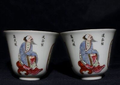 Pair of Rare Chinese Handmade Porcelain Tea Cups Marked Collection FA226