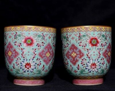 Pair Of Rare Chinese Antique Handmade Porcelain Tea Cups Marked QianLong FA222