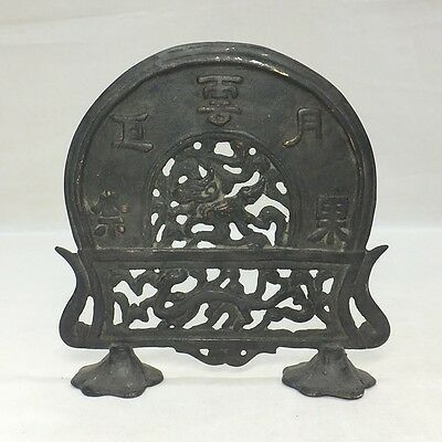 D034: Chinese calligraphy tool copper ware screen KENBYO for inkstone