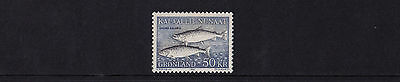 Greenland - 1983 Atlantic Salmon - U/M - SG 3126
