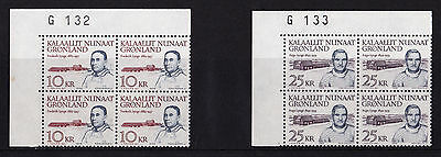 Greenland - 1990 Ango & Frederik Lynge - U/M - Numbered CORNER BLOCKS of FOUR
