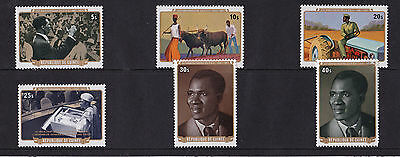 Guinea - 1977 Democratic Party - U/M - SG 930-935