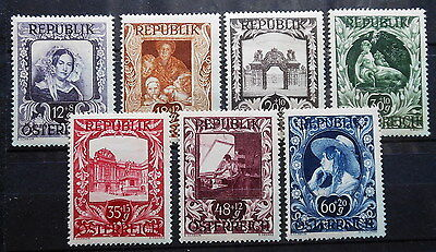Austria - Lot Of 7 Nice, Old Stamps Mnh