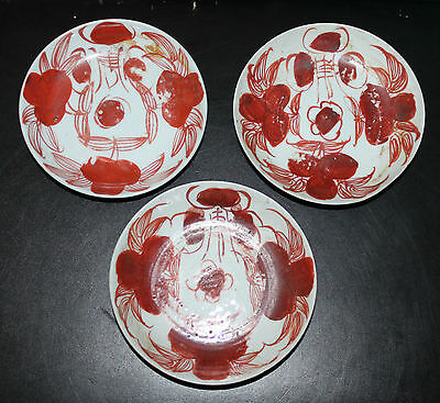 Three C19th Chinese Underglazed Red Hand Painted Longevity Dishes with Marks