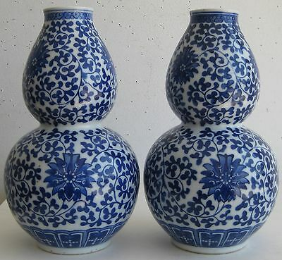 Fine Old Pair of Chinese Blue & White Porcelain Double Gourd Form Vases SIGNED