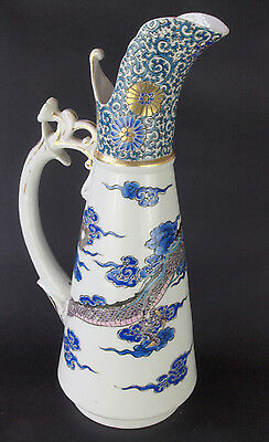 Meji Period Hand Painted Blue and Gold Japanese Porcelain Ewer