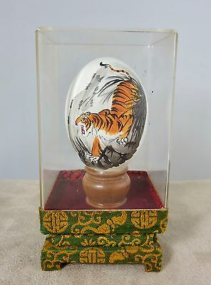 Vintage Chinese Hand Painted Egg w Tiger Victory Fabric Brocade Shadow Box Case