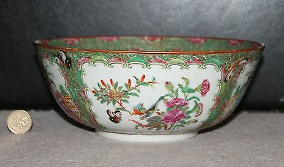 """A 8.5"""" Chinese C19th Cantonese Famille Rose Gilt Bowl Floral/Birds/People A/F"""