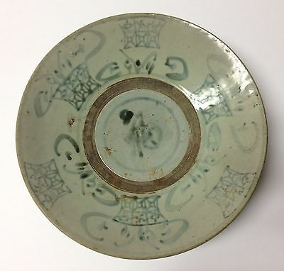 Chinese Ming period Bowl 16th Century 10 1/4""
