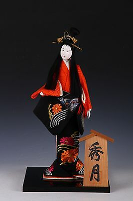 Kawaii Beautiful Japanese Geisha Doll -Shugetsu- 秀月
