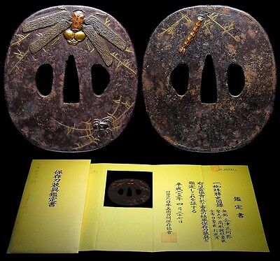 NBTHK Certificated Dragonfly KATANA TSUBA 18-19th C Japanese Edo Antique D630