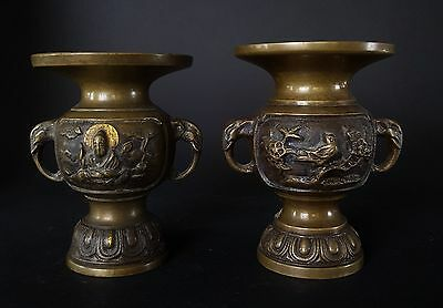 Two Beautifully Decorated Japanese Vintage Bronze Vases for a Butsudan