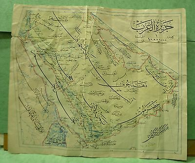 Map Ottoman Empire Antique Turkey about 1900 Rare Sicily Original Arabian island