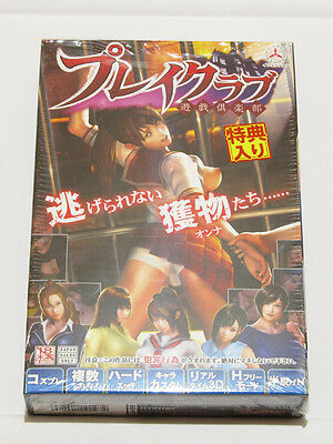 New Windows PC Game Illusion Play Club girl from japan CD-ROM japanese F/S