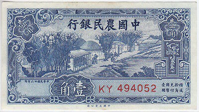 1937 The Farmers Bank of China Ten Cents Paper Money