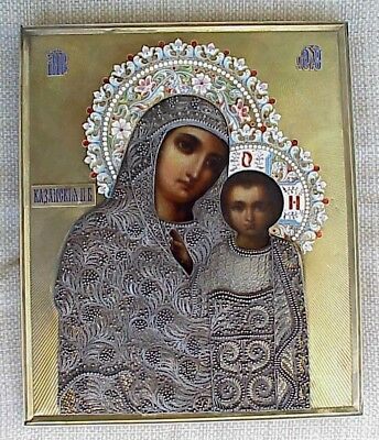 19c.RARE RUSSIAN IMPERIAL ICON MOTHER GOD KAZAN SILVER GOLD ENAMEL FILIGREE TSAR