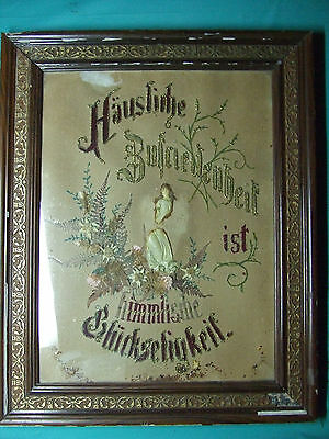 "Framed w/ Glass Antique German Punch Paper Framed Needlepoint 15"" x 19"""
