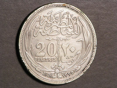 EGYPT 1916 20 Piastres Silver Crown VF
