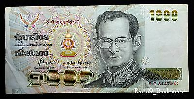 1000 Baht Thailand Banknote / Paper Money (1992) – F to VF