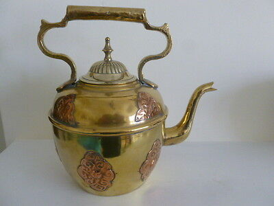 Antique brass and copper Tibetan Tibet kettle or teapot, start price reduced