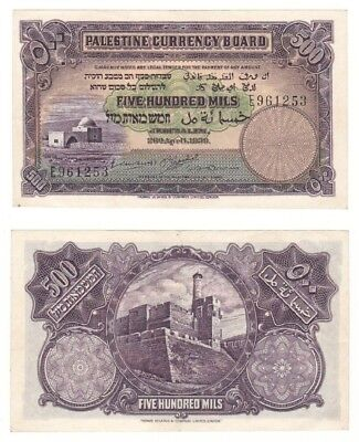1939 Palestine Currency Board 500 Mils Banknote, P.6c - EF condition *Very rare*